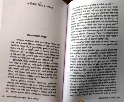 Business Letter Writing Books Free Pdf new marathi letter writing books pdf letter