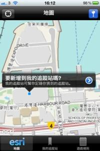 esri china hk  designed  iphone app   competition search