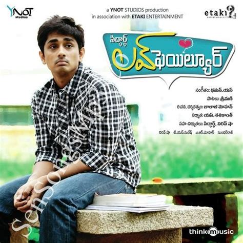 download love failure songs in tamil more images love failure mp3 songs free download 2012 telugu
