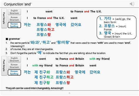 sentence patterns part 1 lesson 4 part 1 part 2 pdf add elements to 5 basic