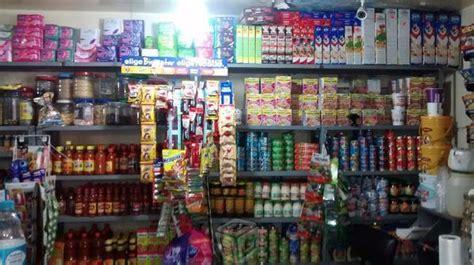 tiendas oxxo iztapalapa refrigeradores tienda anuncios junio clasf