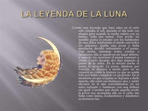 una leyenda sobre el sol y la luna frases del destino leyenda