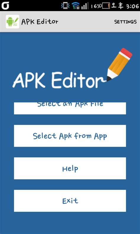 apk editor apk apk editor 사용법 앱이름바꾸기 apk수정하기 네이버 블로그
