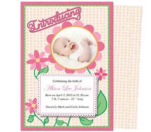birth announcements template daisy baby birth