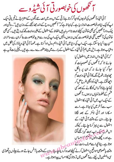 dailymotion beauct tips makeup tips for small eyes in urdu dailymotion mugeek