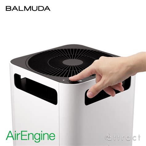 attract balmuda balmuda air purifier airengine air engine 360 176 enzyme filter w fan structure