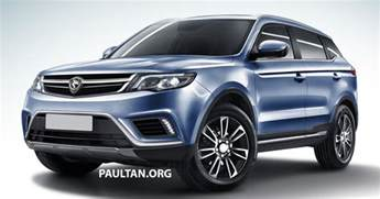 Proton Scholarship Proton Suv Gets Rendered Based On Geely Boyue