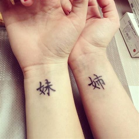 small sister tattoo ideas quot big quot tattoos big
