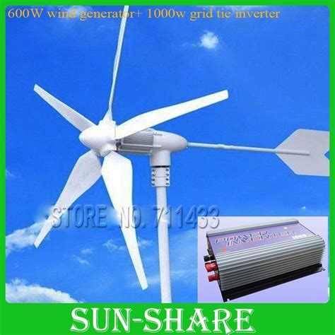 popular wind generator 230v buy cheap wind generator 230v