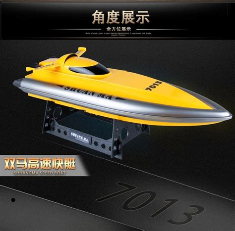 speed boats for sale ma double horse 7013 boat 7013 rc boat parts shuang ma 7013