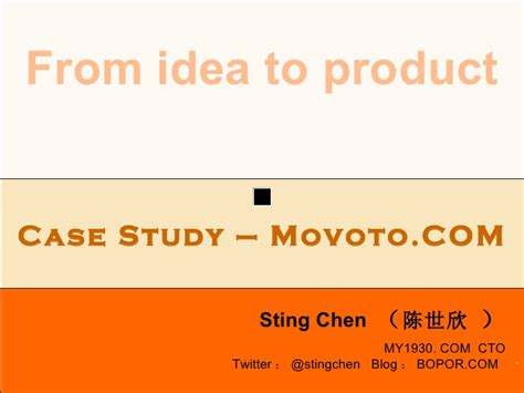 product layout case study movoto product design case study i pmc1
