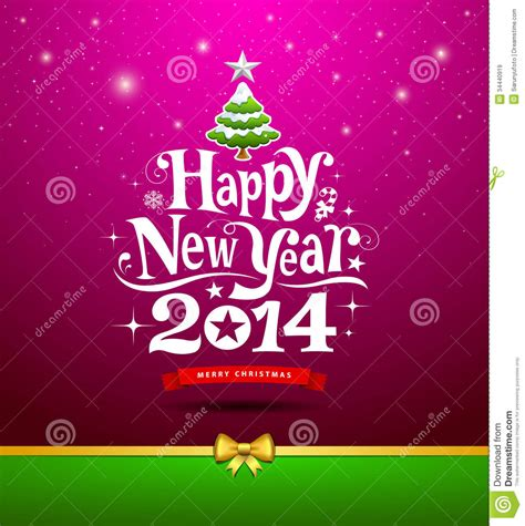 happy new year lettering greeting happy new year lettering greeting card royalty free stock