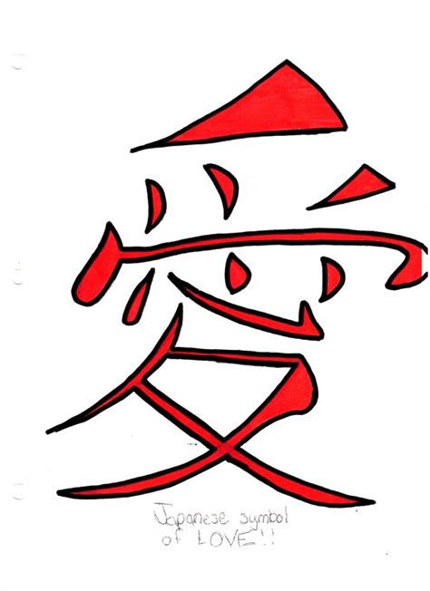 symbol for love the gallery for gt japanese love symbol