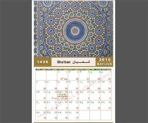 Date Calendrier Musulman Les 10 Calendriers Indispensables De 2016