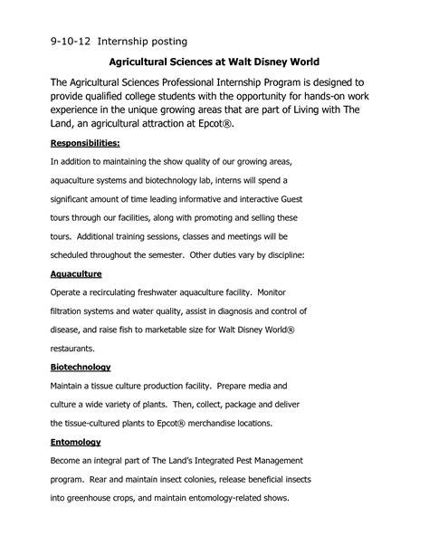 disney cover letter resume exles templates best disney cover letter sle