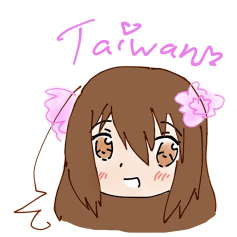 doodle 4 taiwan taiwan doodle by eti blanca on deviantart