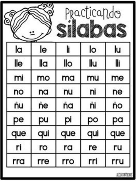 libro start spanish learn spanish mi libro de palabras alphabet fluency in spanish kinderland collaborative