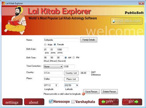 lal kitab full version software free download lal kitab explorer download