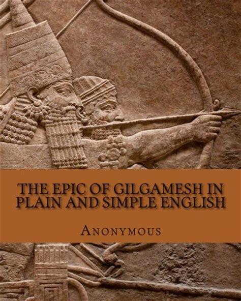 Gilgamesh Friendship Theme Essay by Gilgamesh Friendship Theme Essay Sle