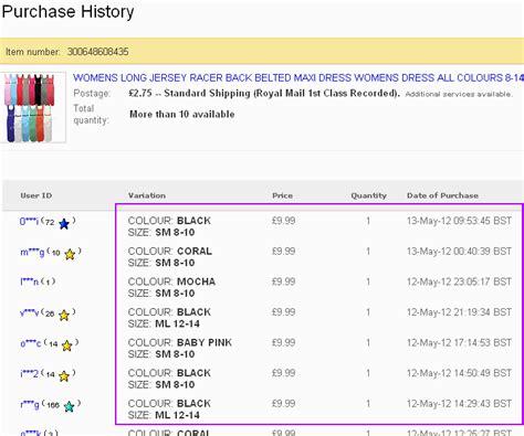 ebay online chat uk customer satisfaction survey insights sector report