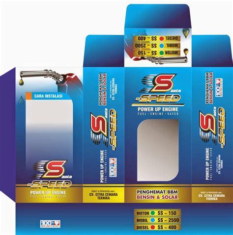 Teh Kotak Satu Dus desain percetakan kemasan pusat cetak kotak roti kotak kue dus nasi dus katering di