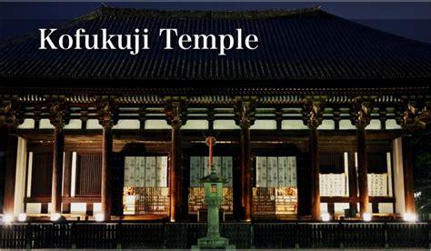 kofukuji temple happiness corridors nararurie