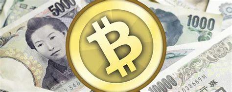 bitcoin japan exchange bitcoin news japanese to pay utility bills with bitcoin