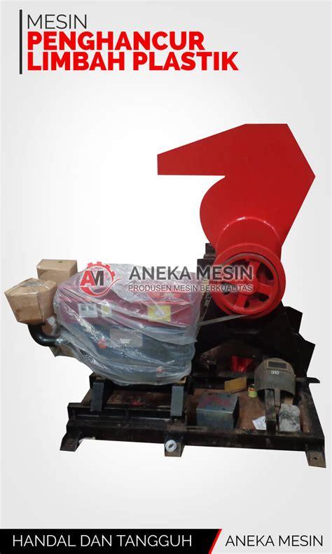Mesin Daur Ulang Plastik mesin penghancur limbah plastik