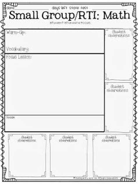 Free Math Small Group Lesson Plan General Edition School Printables Pinterest Lesson Small Lesson Plan Template