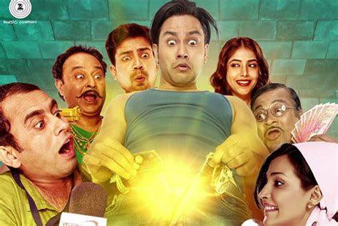 guddu ki gan film mp3 song guddu ki gun movie 2015 online movie witch subtitles hdq