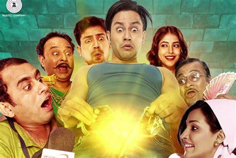 film guddu ki gan guddu ki gun watch online download hd free hindi movie online