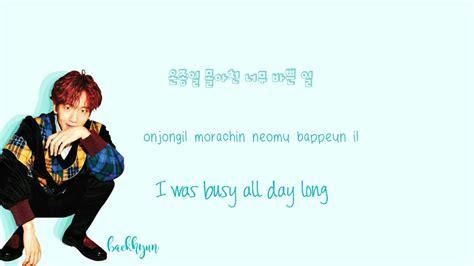 exo she s dreaming lyrics color coded han rom exo cbx 첸백시 hey mama lyrics han rom eng color coded