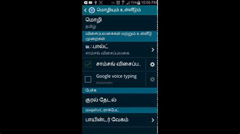 how to install fonts on android how to install tamil font on android phone jpg android tricks tutorials
