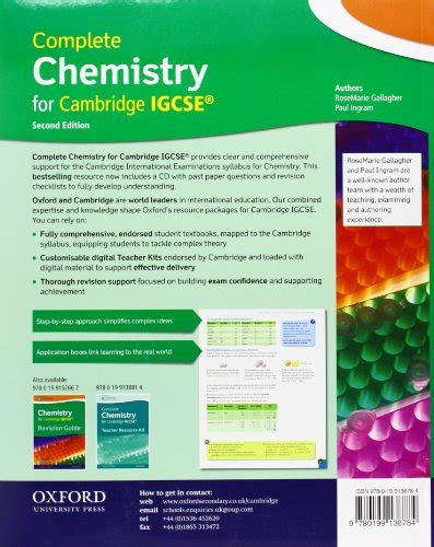 libro complete chemistry for cambridge libro complete chemistry for cambridge igcse 174 with cd rom second edition di ingram gallagher