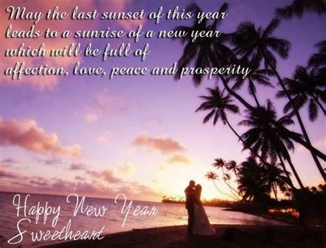 happy new year sweetheart punjabigraphics com
