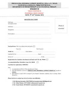sle workshop registration form template occupational therapy update a single click search