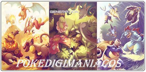 Gantungan Kunci Multifungsi Digimon Karakter Takeru my pokedex digi evoluc 227 o diginfor ep digimon ep p d