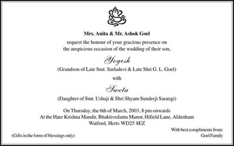 hindu wedding card wording templates wedding invitation wording wedding invitation wording