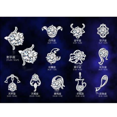 Korek Api Motif Floral Silver Murah zodiac earrings taurus white 925 sterling silver anting wanita white