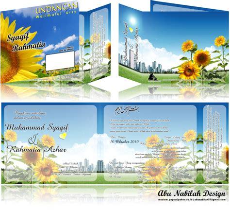 cara membuat label undangan motif bunga dalam sujudku undangan pernikahan motif bunga matahari