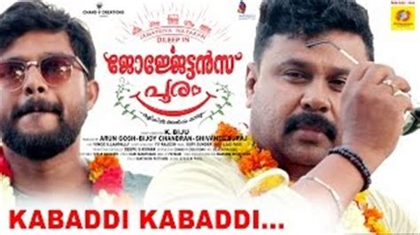 download mp3 from georgettans pooram rajeesha videos and audio download mp4 hd mp4 full hd