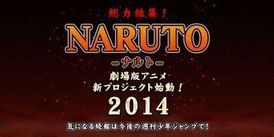 film naruto nouveau naruto le film d 233 voile des naruto un nouveau film d animation pour 2014