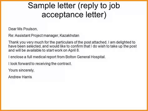 job acceptance letter sample