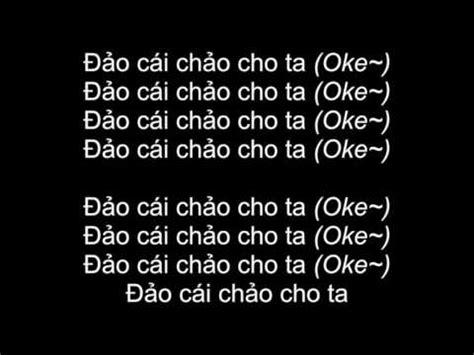 cho lyrics 苣蘯 o c 225 i ch蘯 o cho ta nah ft l 227 o 苣蘯 i lyrics