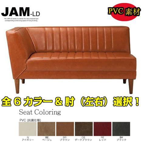 Jam Coach shopping allcam rakuten global market jam