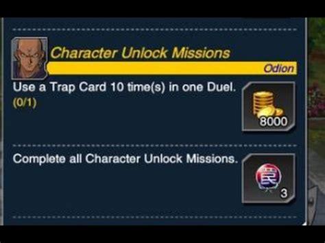Kartu Yugioh Gem Lazuli how do you use 10 traps in one duel odion mission yu gi oh duel links asurekazani