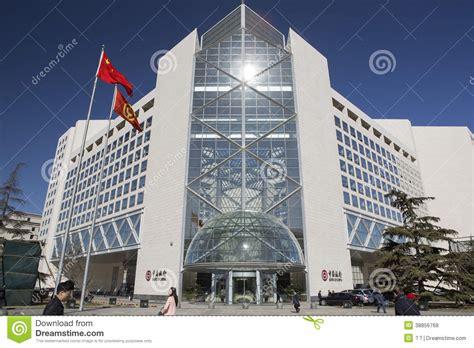 bank of china stock bank of china building editorial stock photo image 38856768