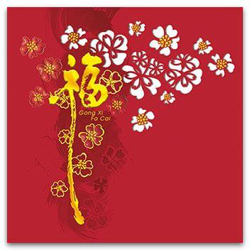 new year card singapore cny greeting cards catalog 1 2018 acidprint