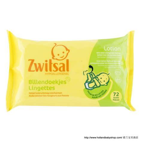 Zwitsal Baby Shoo zwitsal lotion wipes 72pcs