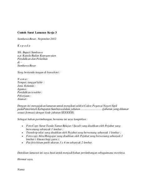 3 contoh surat lamaran honorer di pemerintahan http contohsurat s